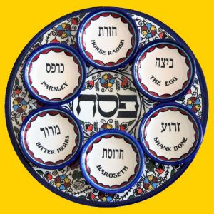 Story Tour Seder Stories