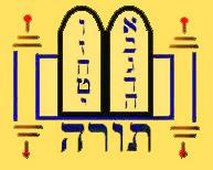 Torah graphic1b
