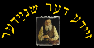 Yiddish Tailor